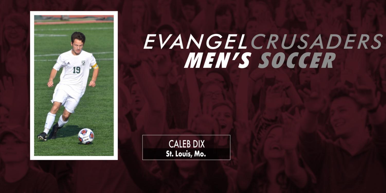 Caleb Dix's recruiting profile